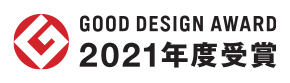 GOOD DESIGN AWARD 2019年度受賞